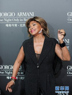 Tina Turner - Giorgio Armani One Night Only - Beijing, China - May 31, 2012 (19)
