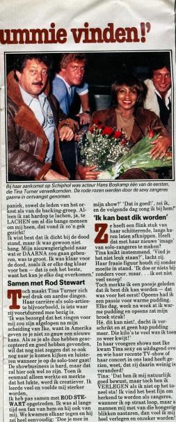 Prive - Netherlands - 26 June 1982 - 03