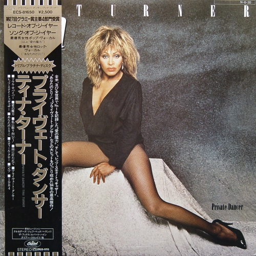 Tina Turner - Private Dancer 30th Anniversary Edition (Warner Japan 2015)