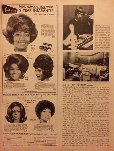 Tina Turner - Ebony Magazine - May 1971 - 3