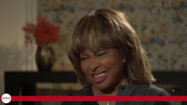 Tina Turner BBC Interview 2018-10h35m01s128