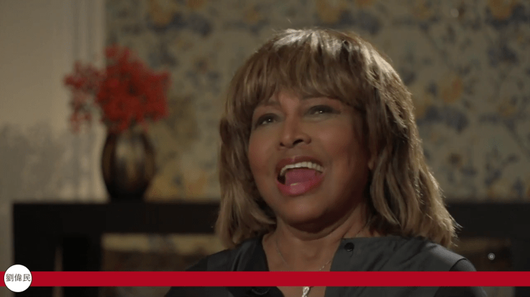 Tina Turner BBC Interview 2018-10h35m04s050